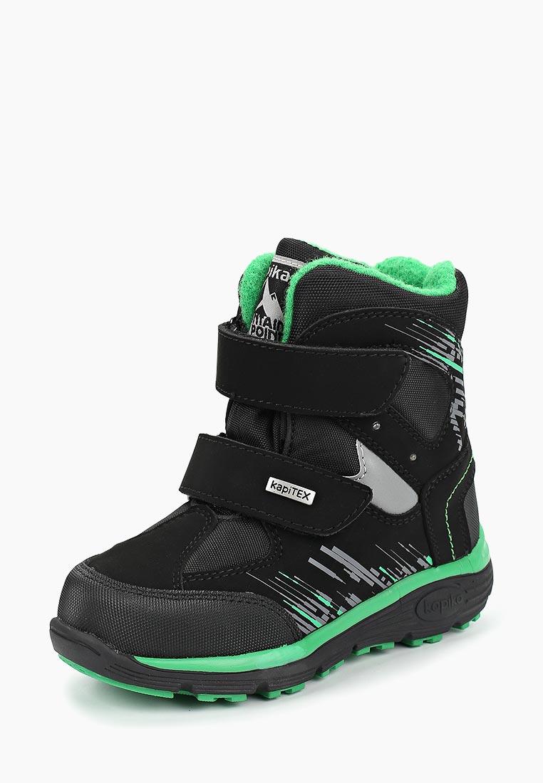 Ботинки для мальчиков Kapika 42234-2