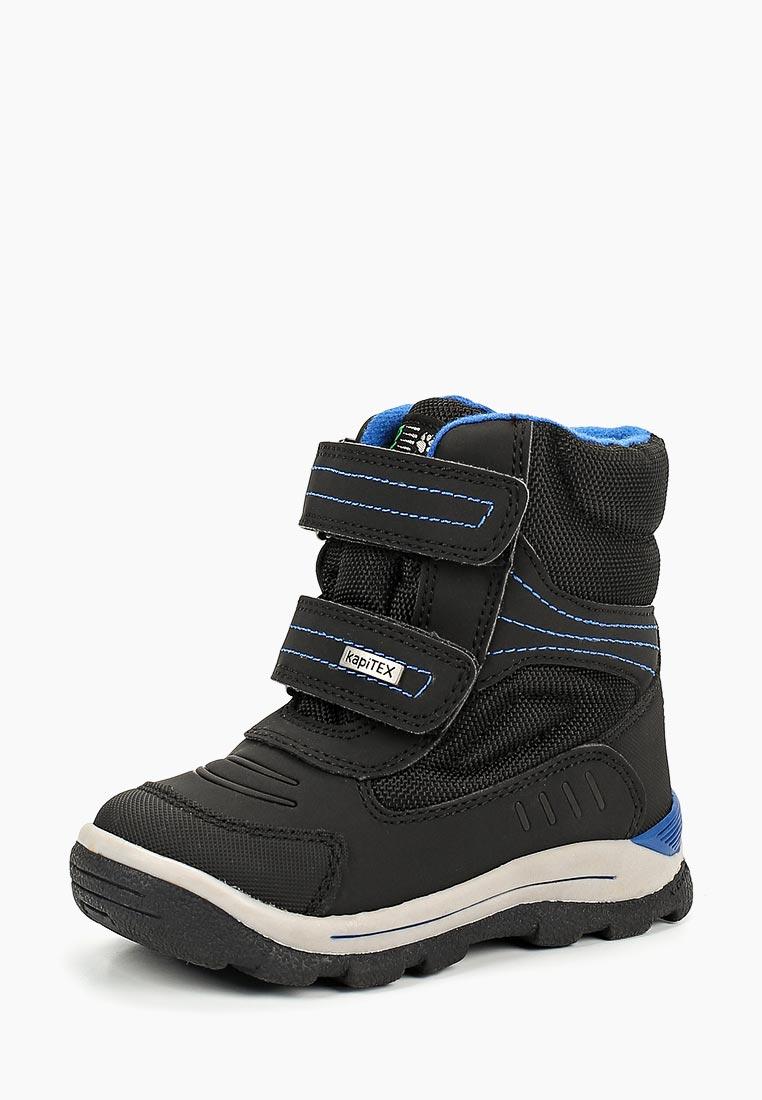 Ботинки для мальчиков Kapika 42291-1