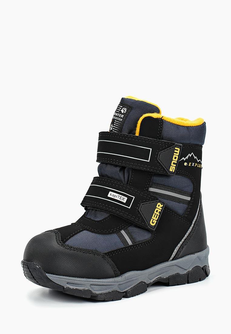 Ботинки для мальчиков Kapika 42302-2