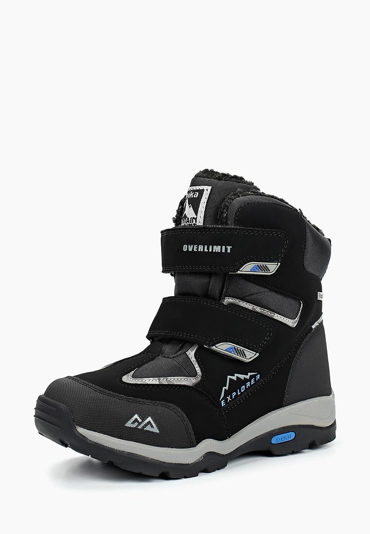 Ботинки для мальчиков Kapika 43209-1