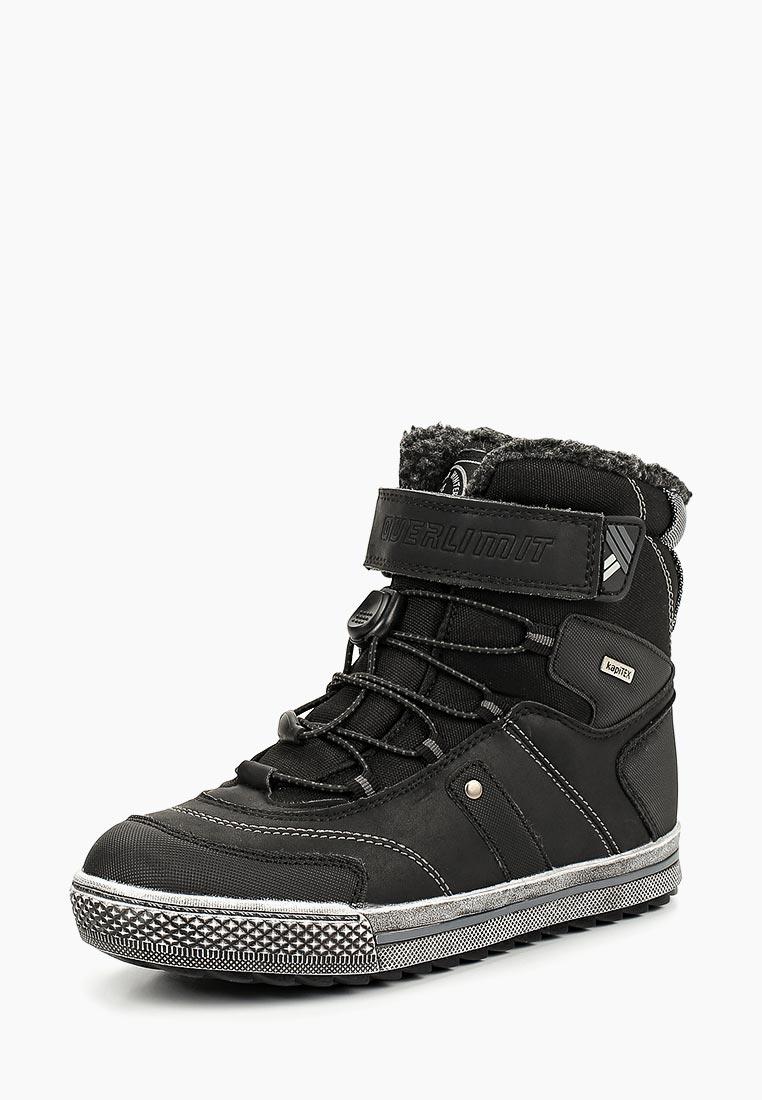 Ботинки для мальчиков Kapika 43220-1