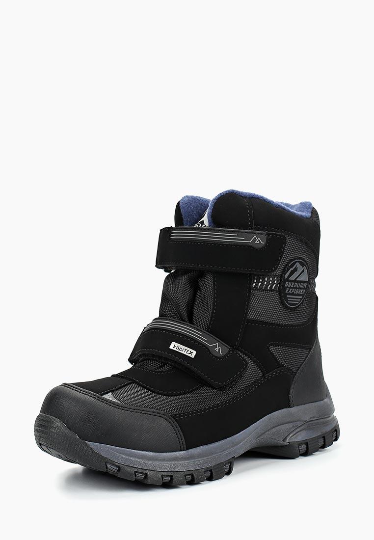 Ботинки для мальчиков Kapika 43226-1