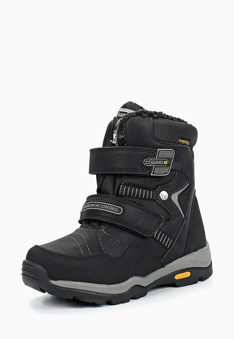 Ботинки для мальчиков Kapika 43229-1