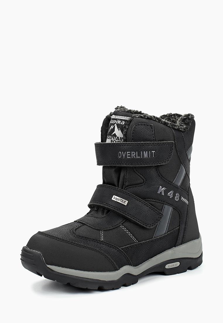 Ботинки для мальчиков Kapika 43231-1