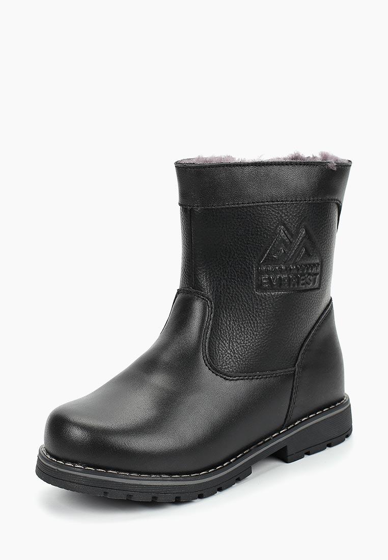 Ботинки для мальчиков Kapika 63244шк-1
