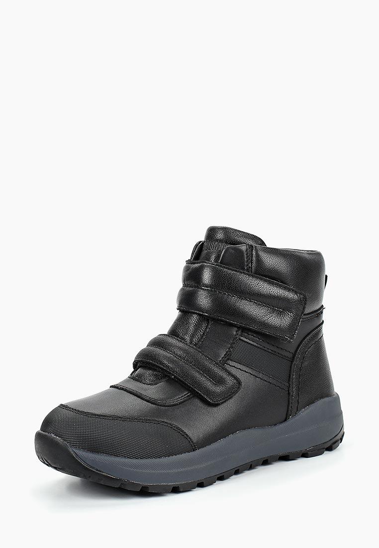 Ботинки для мальчиков Kapika 63248ш-1