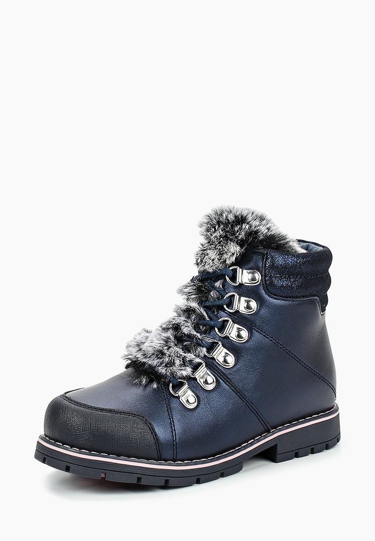 Ботинки для мальчиков Kapika 63249ш-1