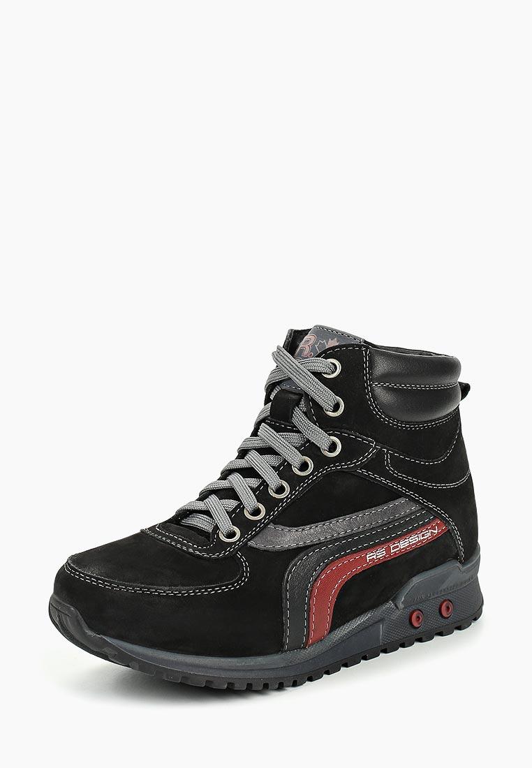 Ботинки для мальчиков Kapika 64051-2
