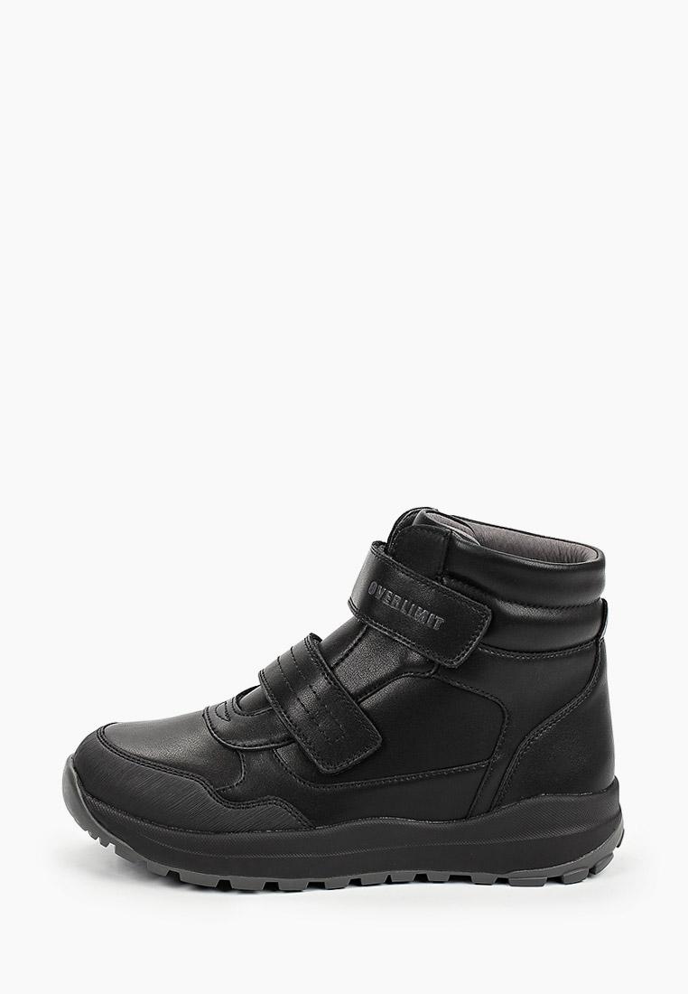 Ботинки для мальчиков Kapika 63260шк