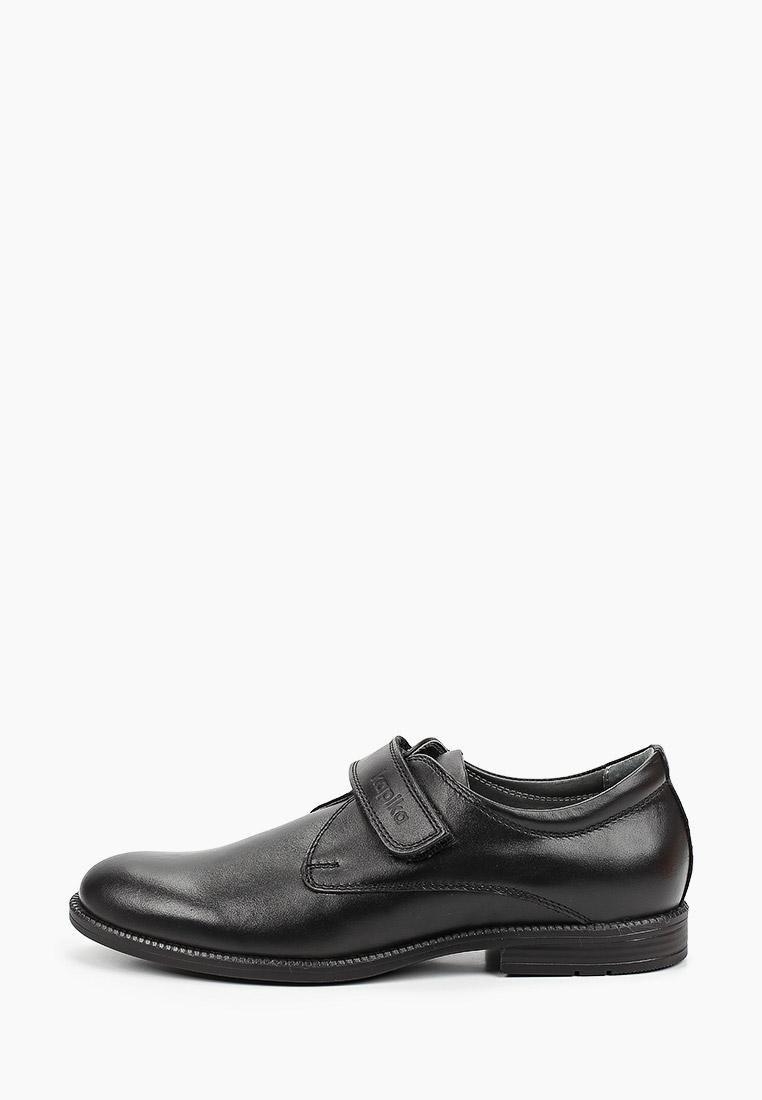 Туфли для мальчиков Kapika 23625-1