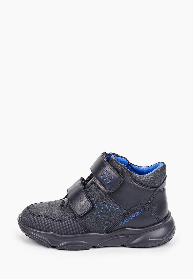 Ботинки для мальчиков Kapika 52385ук-2