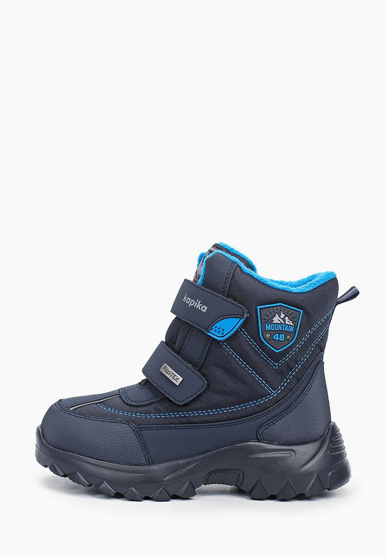 Ботинки для мальчиков Kapika 42409-1