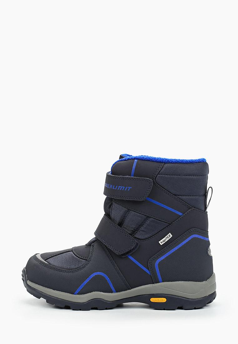 Ботинки для мальчиков Kapika 43323-1