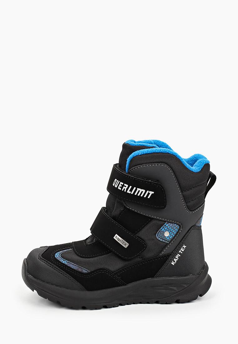Ботинки для мальчиков Kapika 43402-1