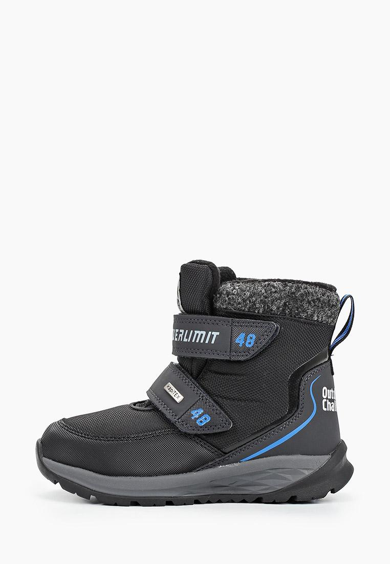 Ботинки для мальчиков Kapika 43405-1