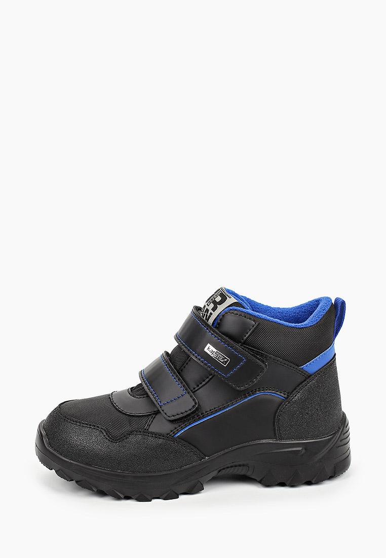 Ботинки для мальчиков Kapika 43418л-1