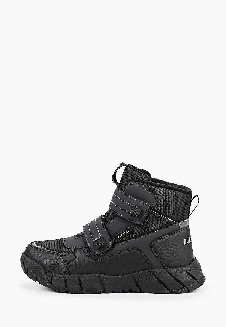 Ботинки для мальчиков Kapika 44233-1