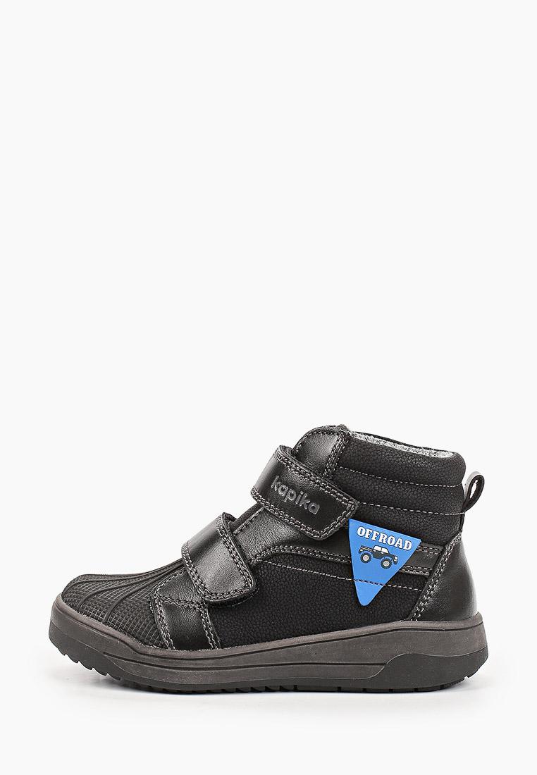 Ботинки для мальчиков Kapika 52314ук-1