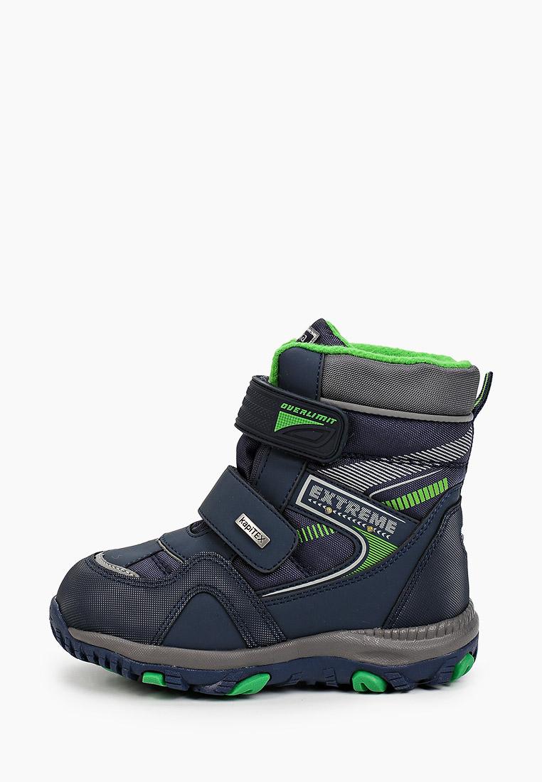 Ботинки для мальчиков Kapika 42333-1