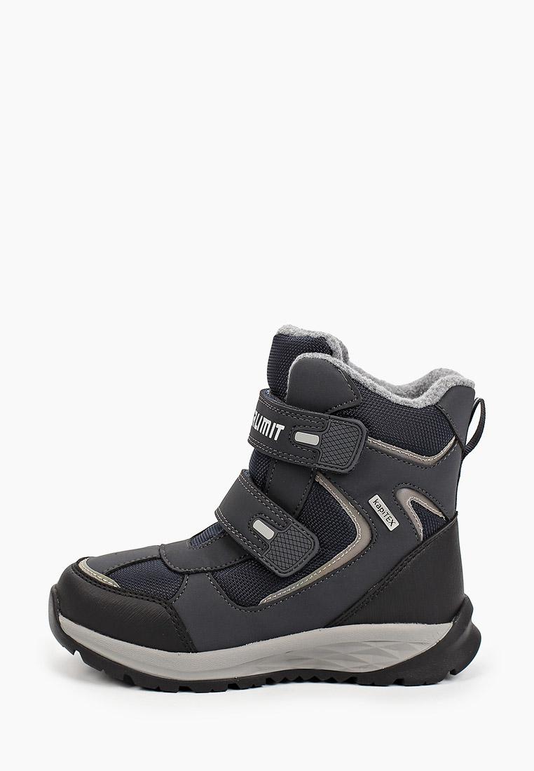 Ботинки для мальчиков Kapika 43414-2