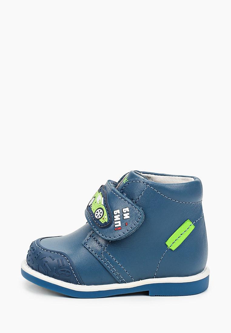 Ботинки для мальчиков Kapika Ботинки Kapika