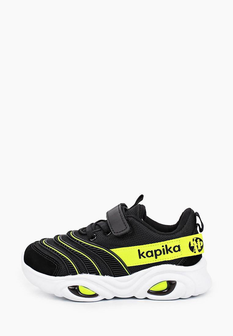 Кроссовки для мальчиков Kapika 72603-2