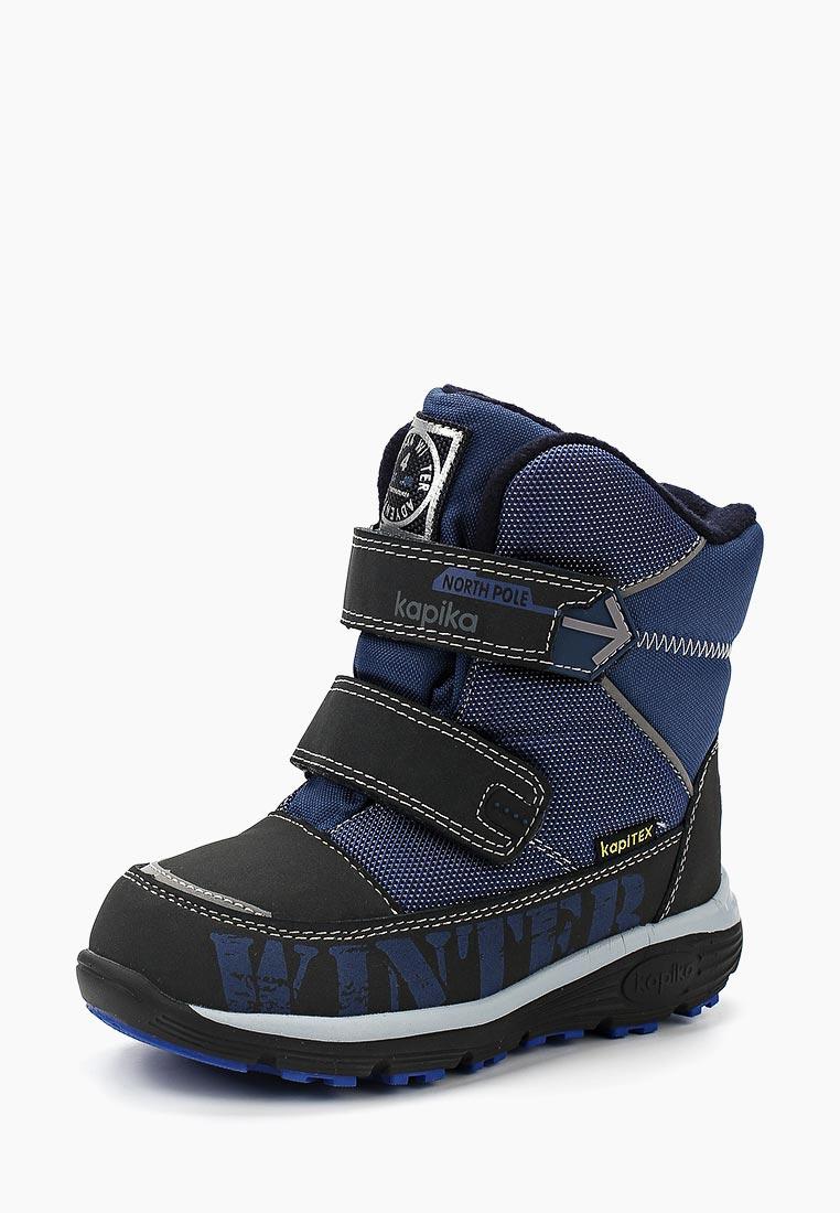 Ботинки для мальчиков Kapika 42247-1: изображение 1