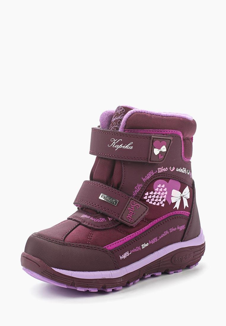 Ботинки для девочек Kapika 42253-2