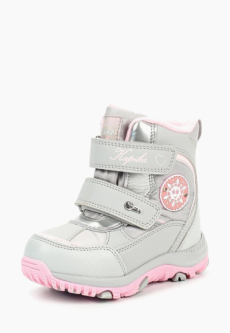 Ботинки для девочек Kapika 41239-1