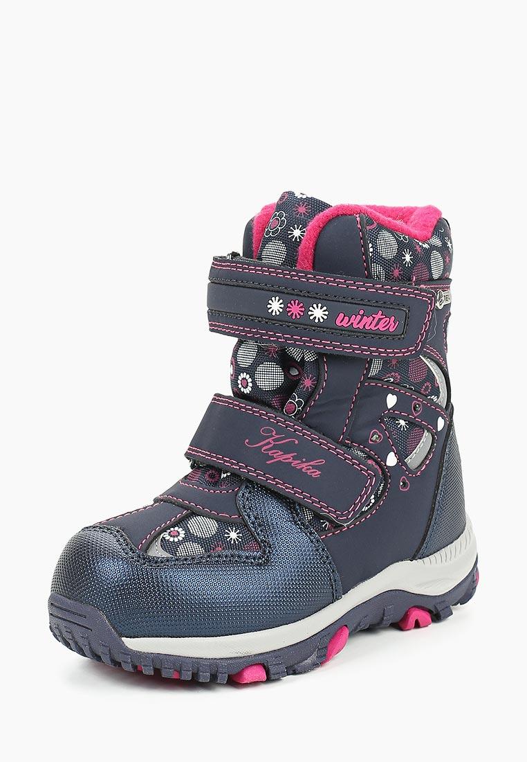 Ботинки для девочек Kapika 41249-1