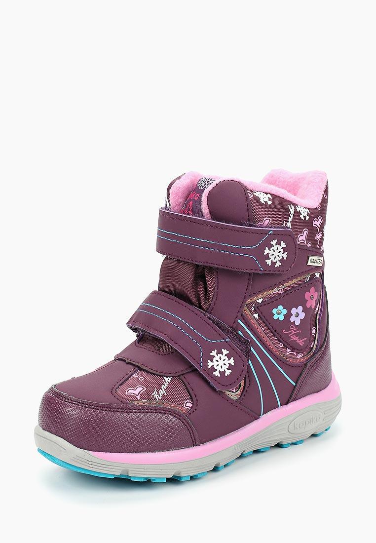 Ботинки для девочек Kapika 42256-2