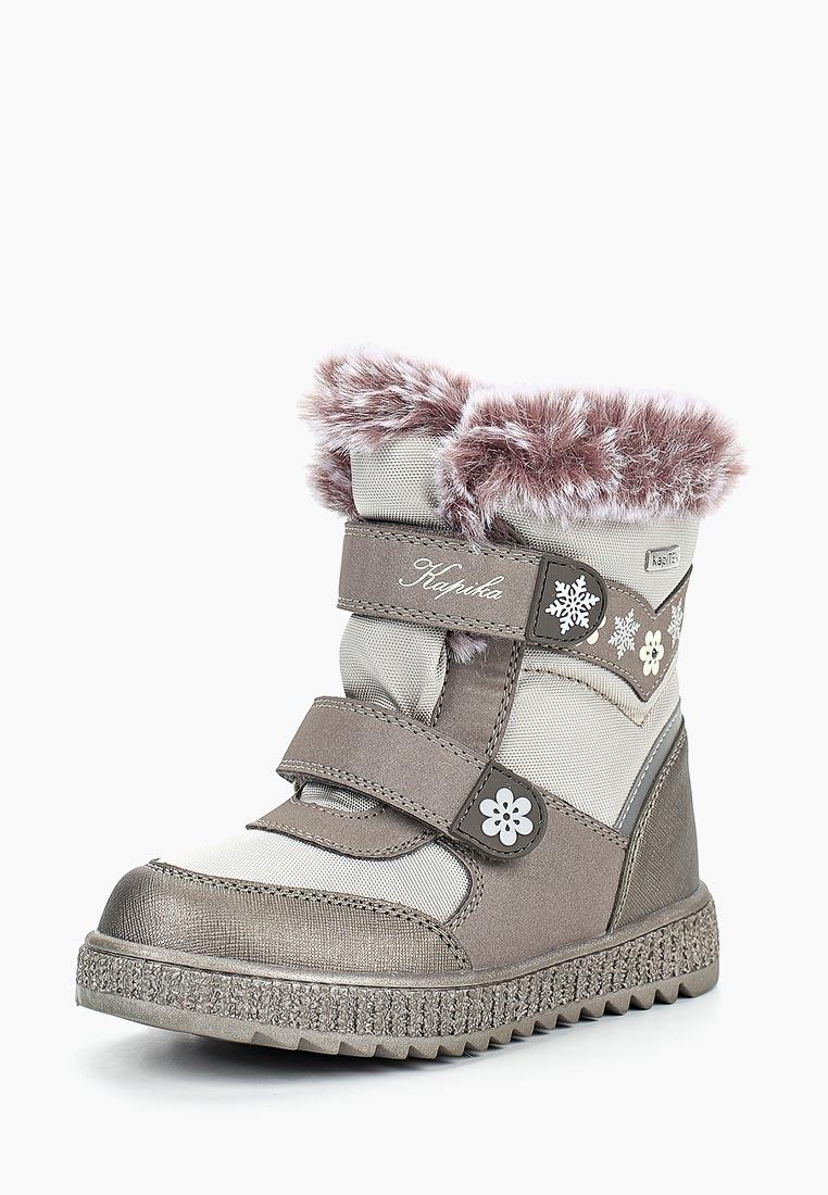 Ботинки для девочек Kapika 42283-2