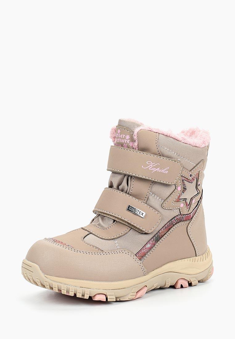 Ботинки для девочек Kapika 42284-1