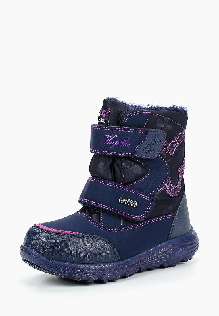 Ботинки для девочек Kapika 42292-2