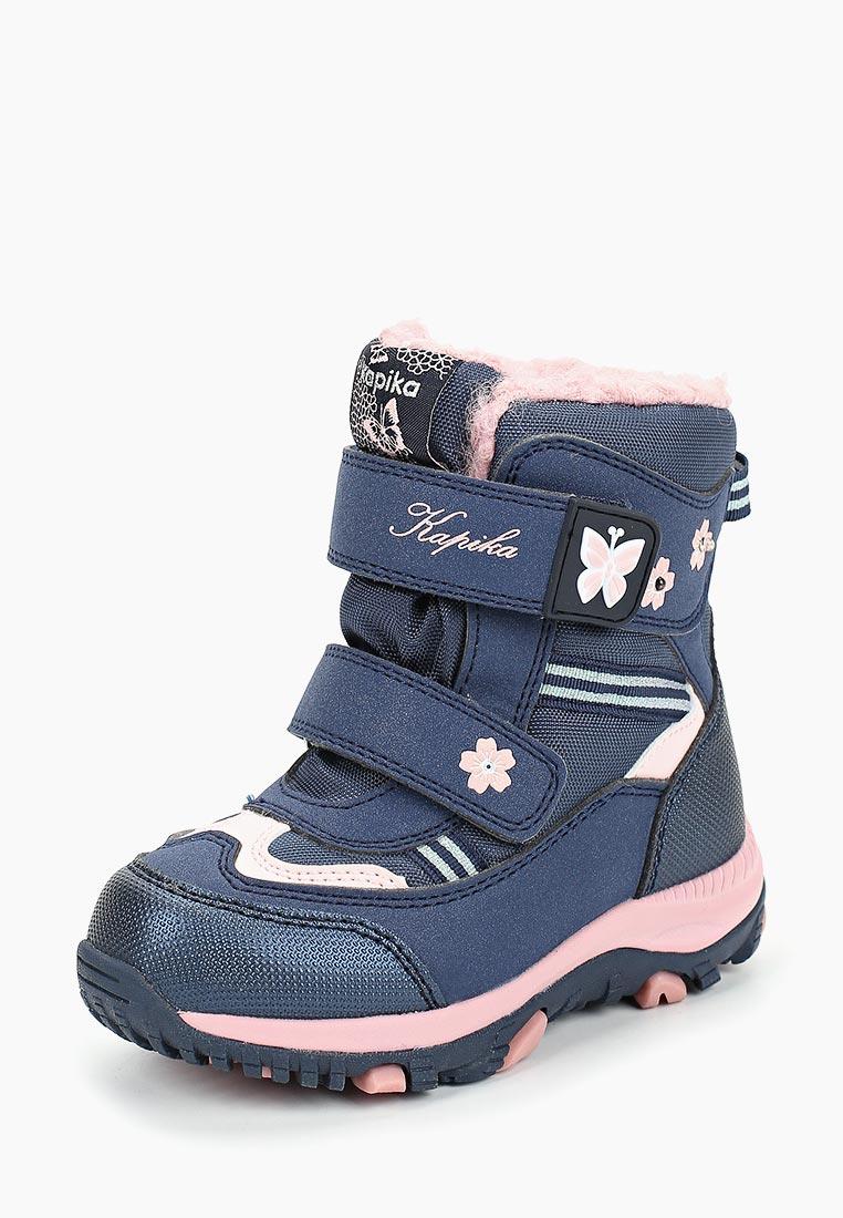 Ботинки для девочек Kapika 42295-1