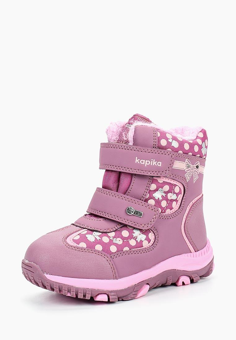 Ботинки для девочек Kapika 42299-2