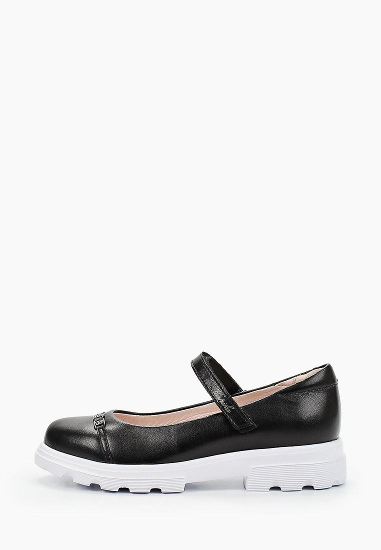 Туфли для девочек Kapika 23653-1