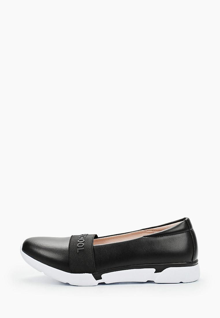 Обувь для девочек Kapika 24577м-1