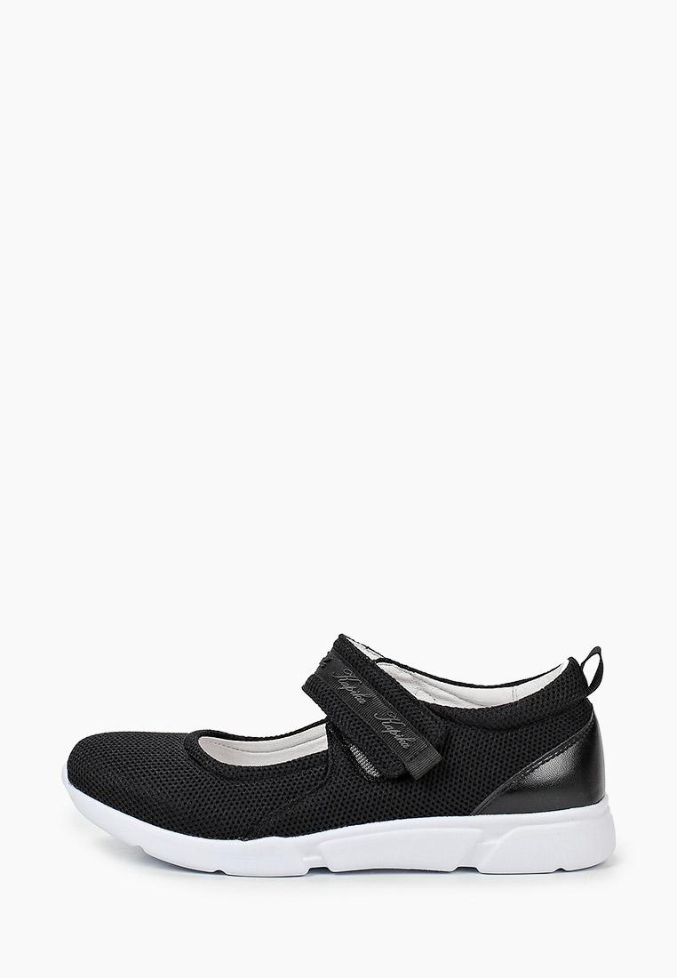 Туфли для девочек Kapika 24579