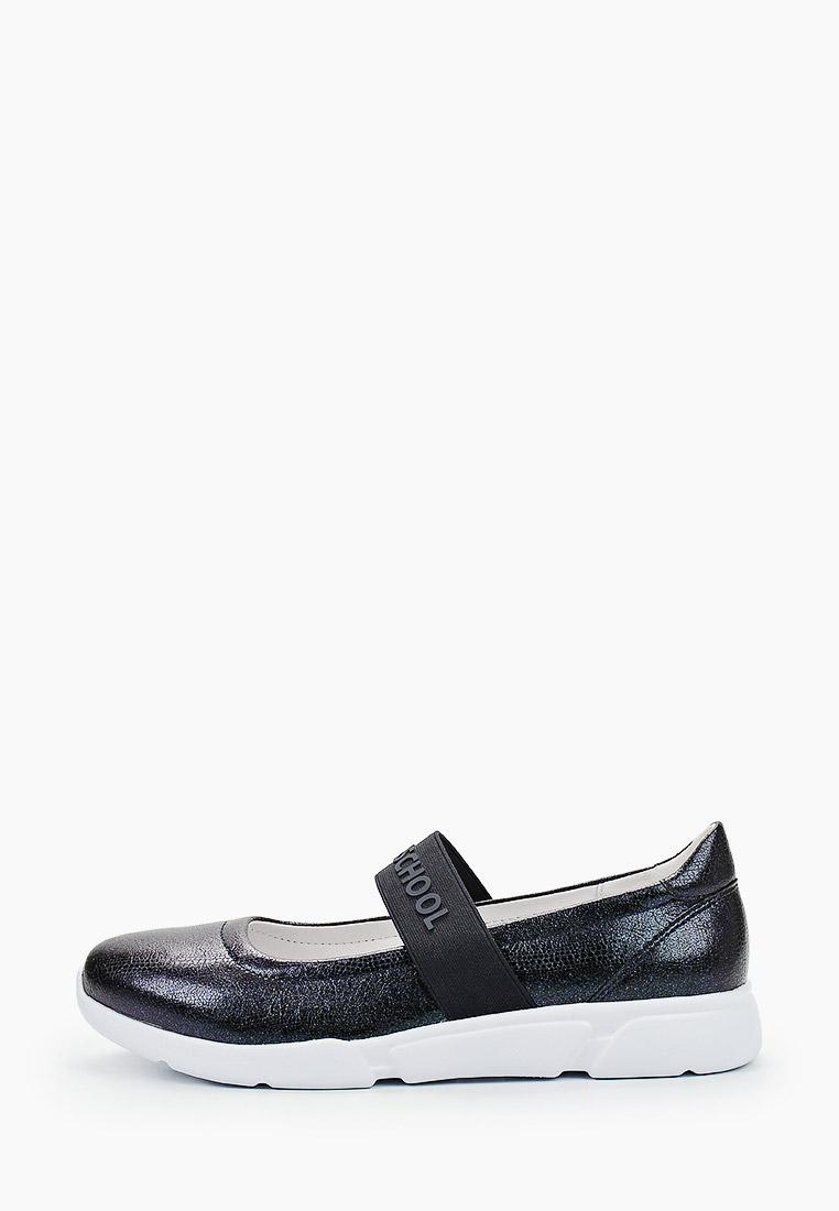 Туфли для девочек Kapika 24585м-2