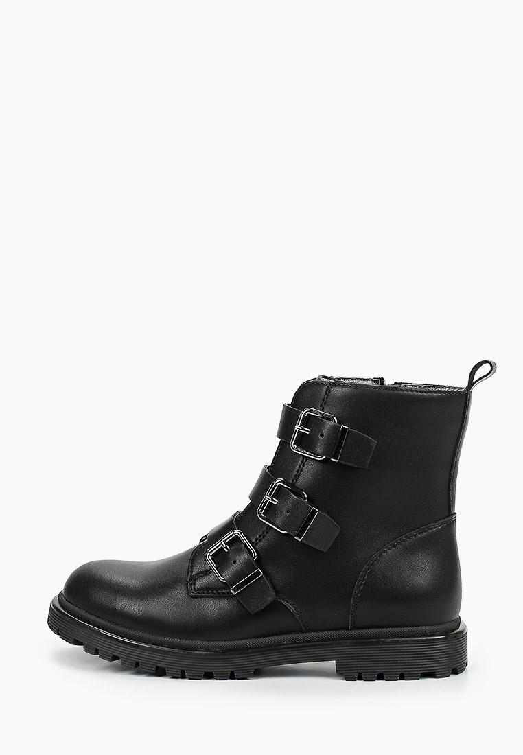 Ботинки для девочек Kapika 53357ук-1