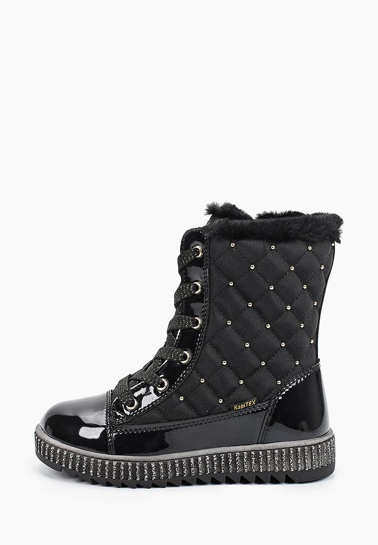 Ботинки для девочек Kapika 42294-4