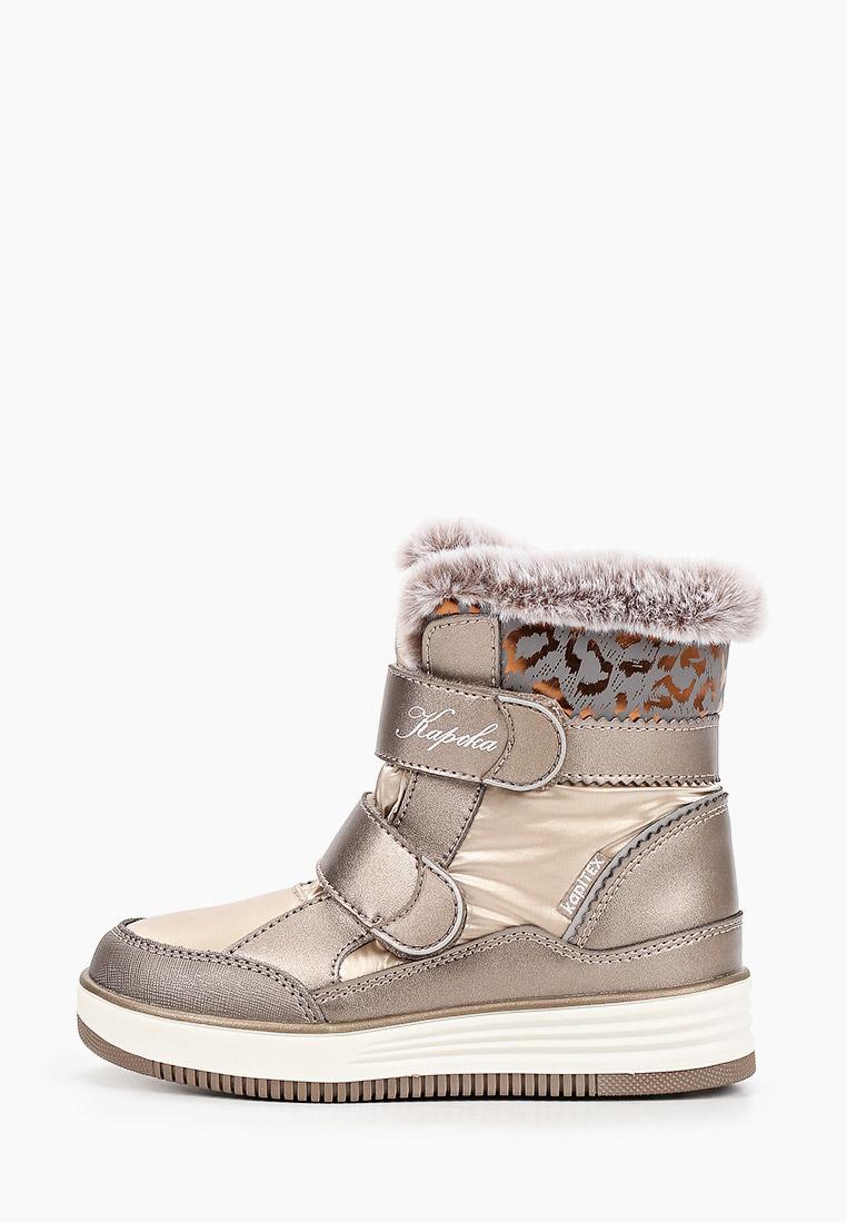 Ботинки для девочек Kapika 43413-2
