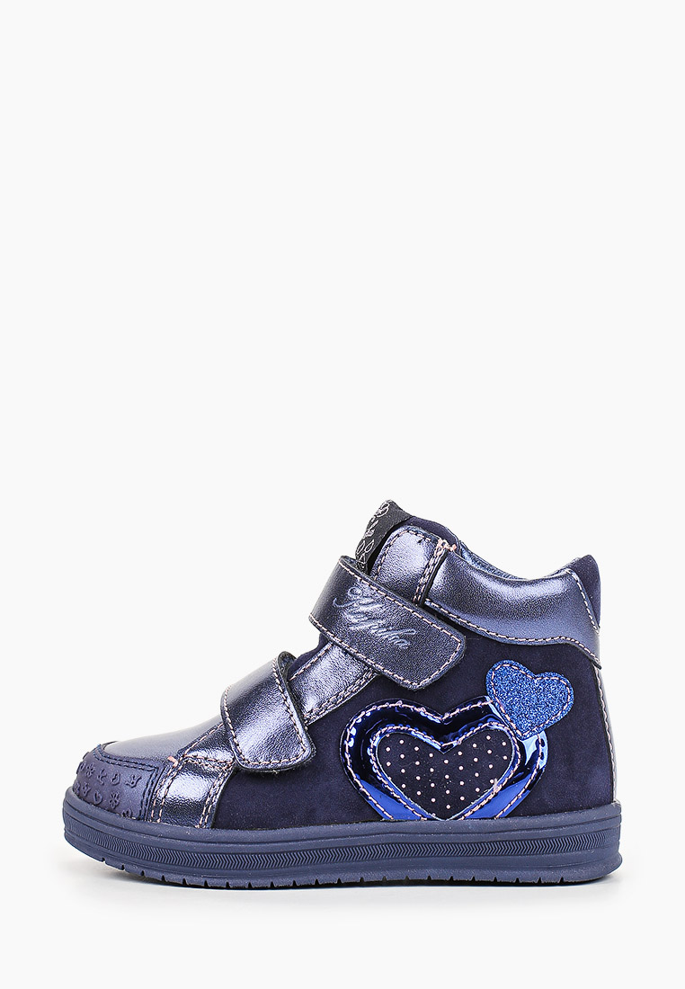 Ботинки для девочек Kapika 52358у-2