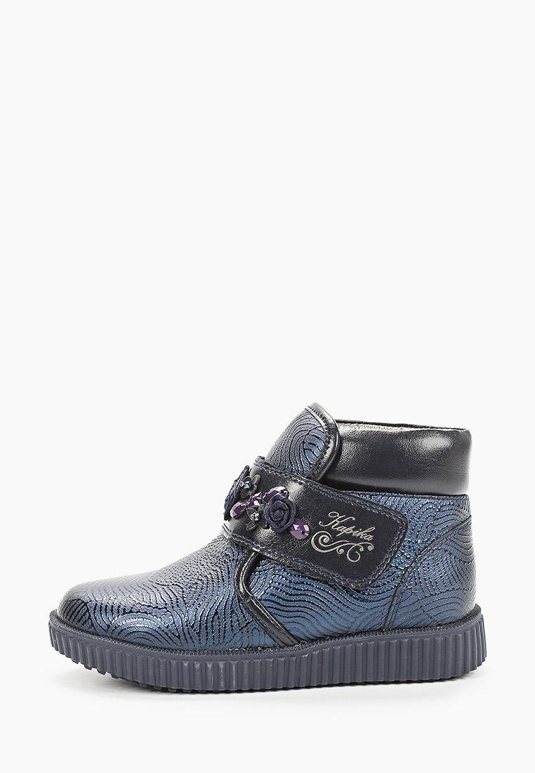 Ботинки для девочек Kapika 53320ук-2