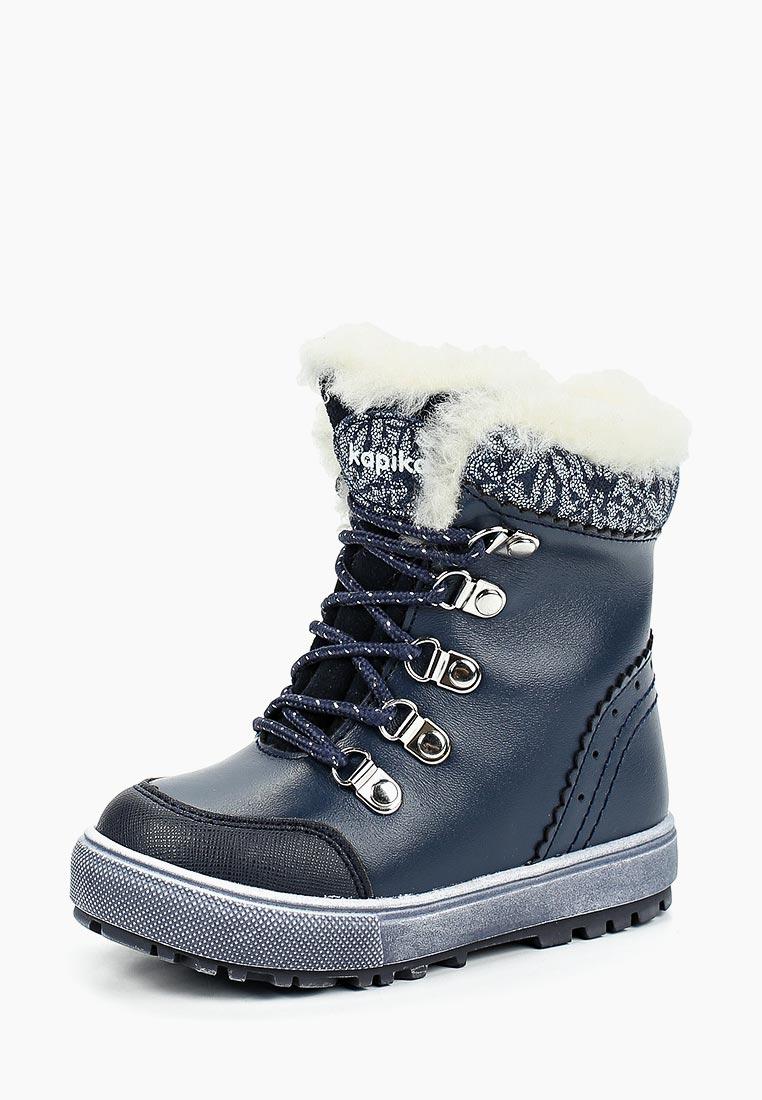 Ботинки для девочек Kapika 62098ш-2