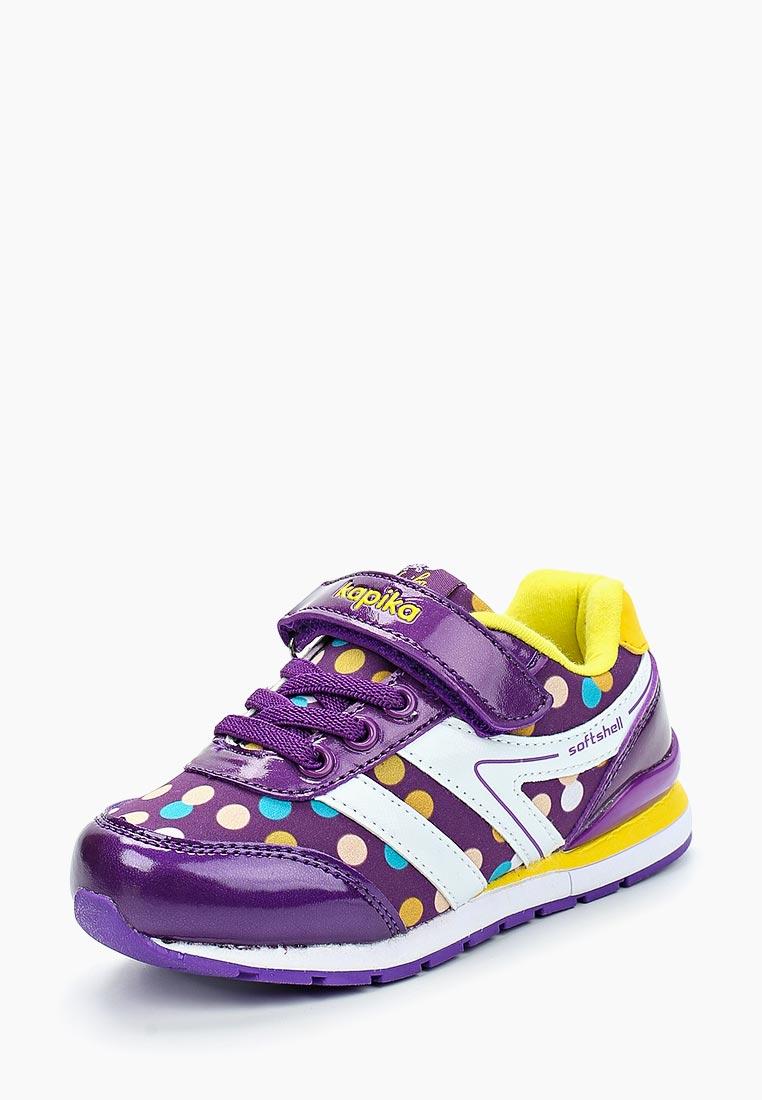 Кроссовки для девочек Kapika 71068с-1