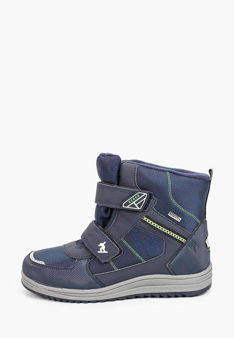 Ботинки для мальчиков KENKA EVG_407_navy
