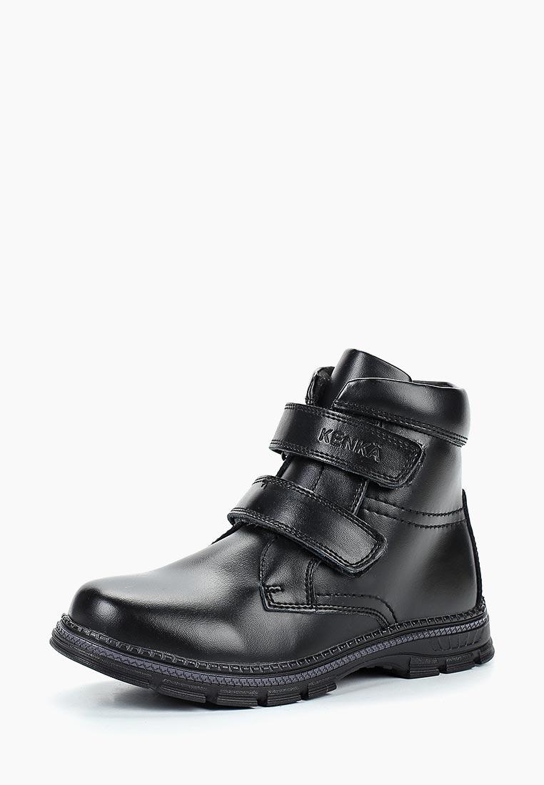 Ботинки для мальчиков KENKA KFN_558_black