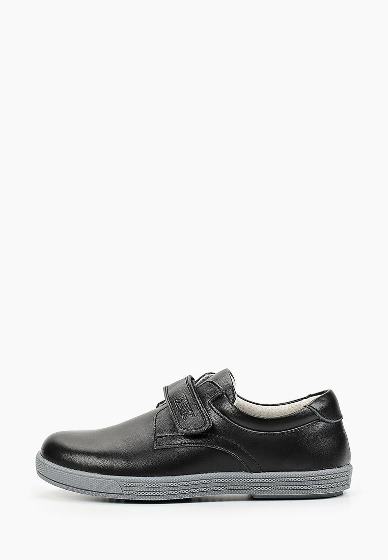 Туфли для мальчиков KENKA HMU_3402-14_black